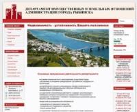 torgi-rybinsk