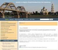 rybinsk-msp