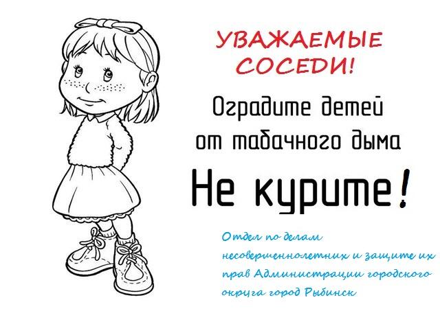 prostitutki-v-lapah-muzhikov