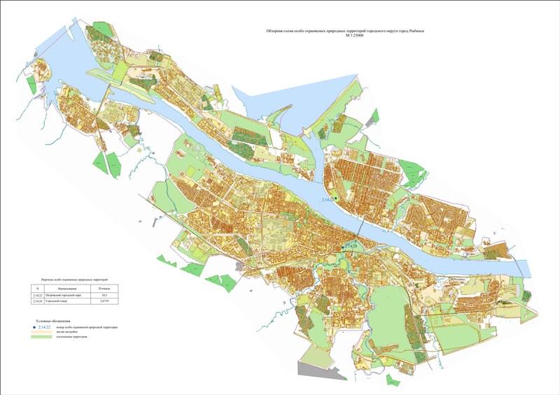Схемы границ ООПТ город