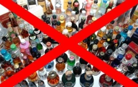 Приостановление розничной торговли спиртосодержащей непищевой продукцией