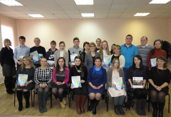 В Рыбинске будут искать «лидеров XXI века»