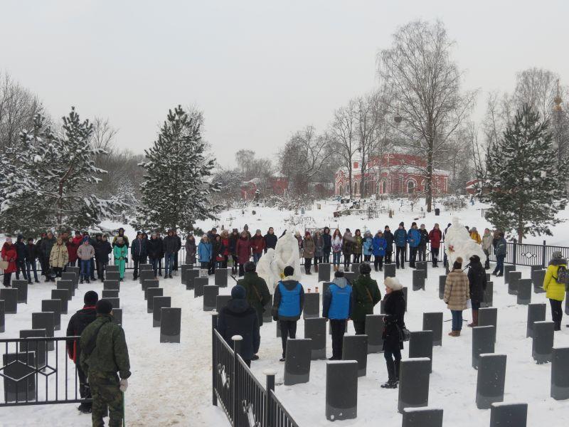 В Рыбинске прошёл митинг, посвящённый Дню Неизвестного солдата