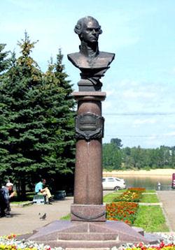 Фото на памятник рыбинск памятники в Нарьян-мар цены и фото