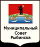 Муниципальный Совет городского округа город Рыбинск