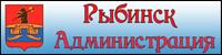 Официальный сайт Администрации городского округа город Рыбинск