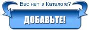 katalog-buttons