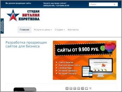 Веб-студия «Kaisersoft»