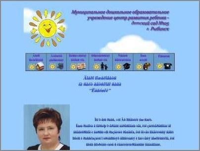 Детский сад №105 «Ладушки»