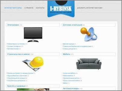I-Rybinsk - Каталог интернет-магазинов Рыбинска
