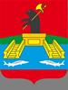 Администрация города Рыбинска