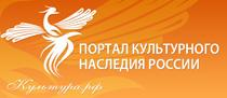 Переход на сайт «Культура.РФ»