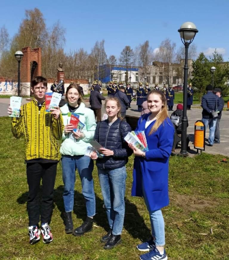 В Рыбинске за объекты благоустройства помогают проголосовать волонтеры