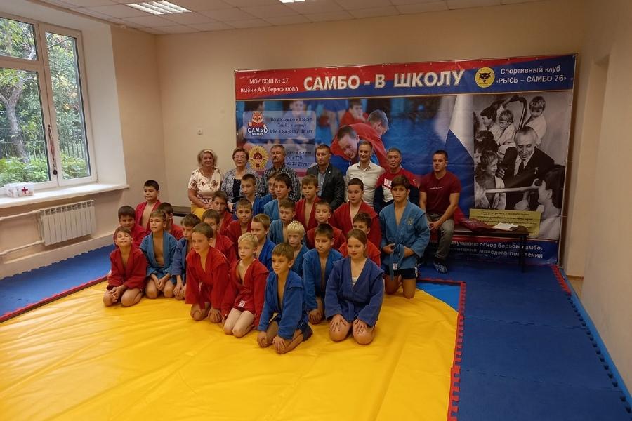 Школа № 17 в Рыбинске присоединилась к проекту «Самбо в школу»