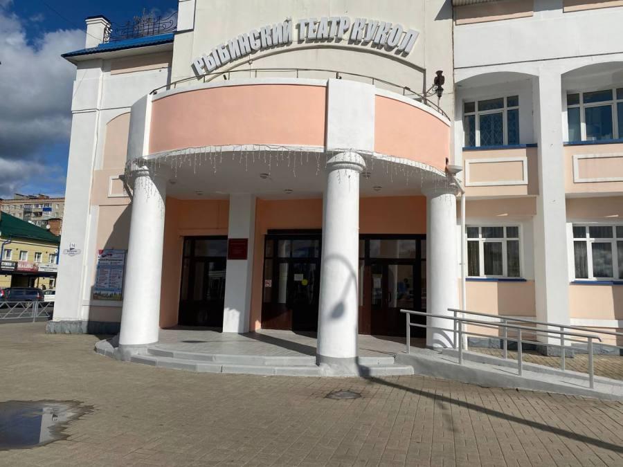 Рыбинский театр кукол готовится открыть сезон