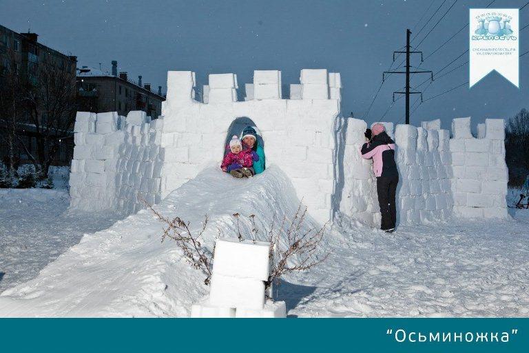 Снежные крепости своими руками