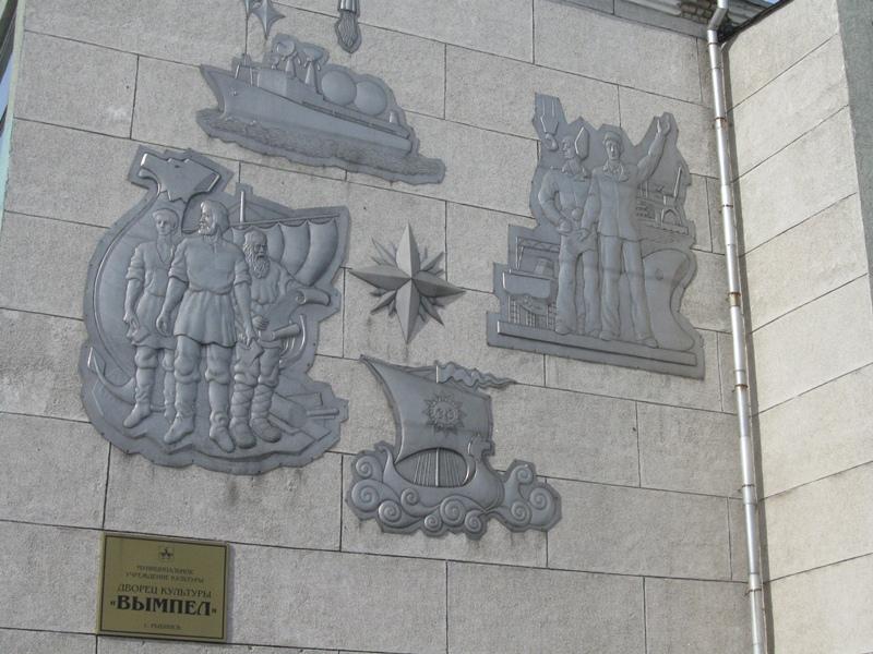 35 лет творчества: ДК «Вымпел» празднует юбилей