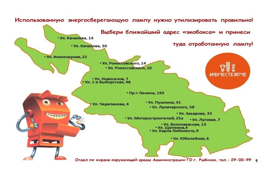 Фестиваль энергосбережения состоится вЧувашии 3сентября