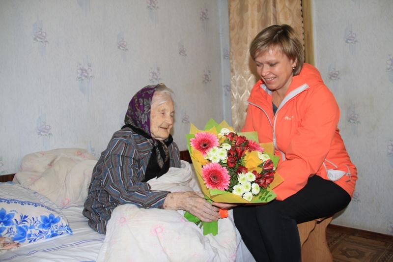 Рыбинка отмечает 100-летний юбилей