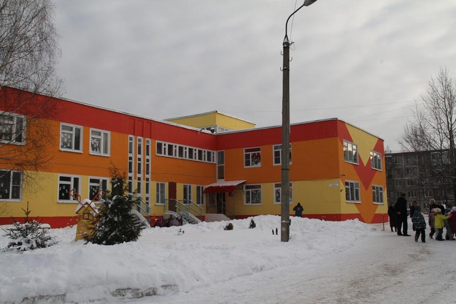 У одного из детских садов в Рыбинске обновили фасад