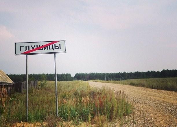 Рыбинску выделили землю под кладбище