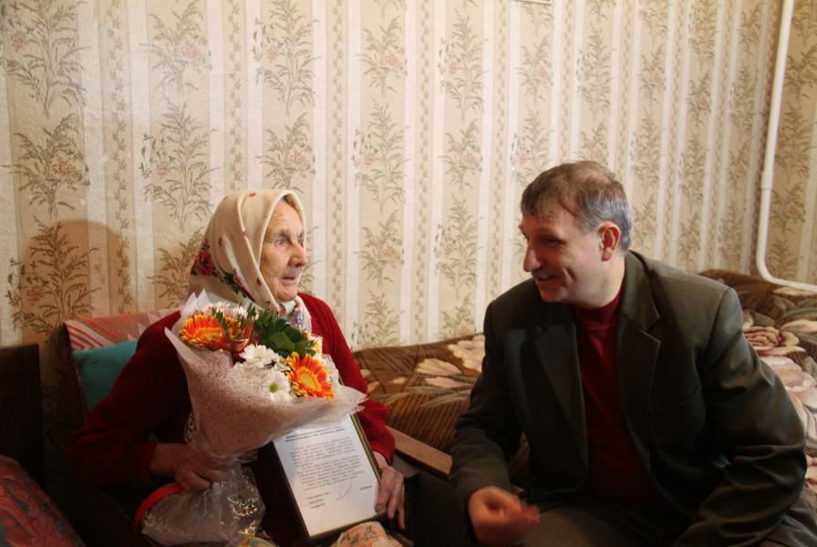 Жительница Рыбинска отметила вековой юбилей