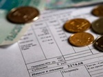 В порядок начисления платы по статье СРЖ внесены изменения