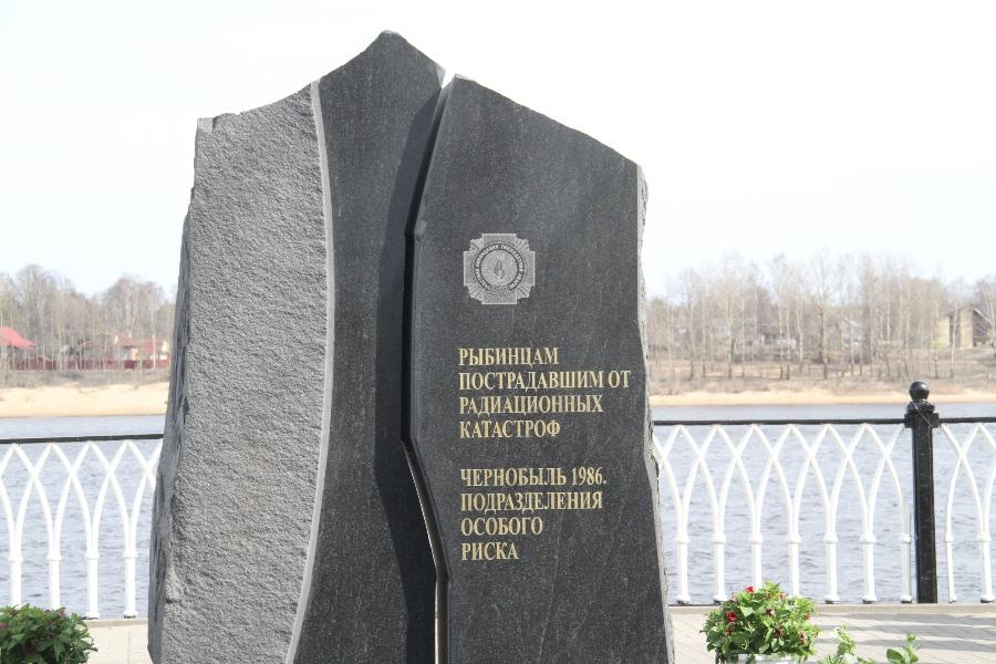 26 апреля в Рыбинске состоится митинг и автопробег