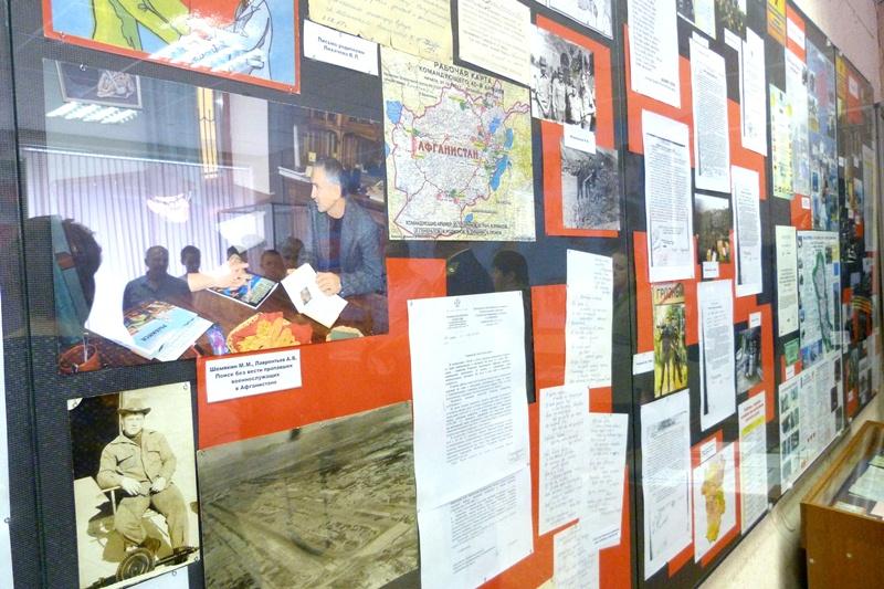В Рыбинске состоялось открытие музея воинов-интернационалистов