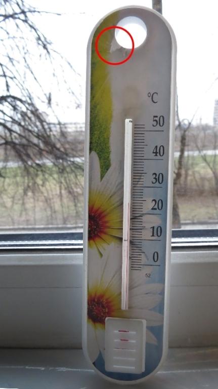 В Рыбинске подключено к теплу более 70% соцсферы и МКД