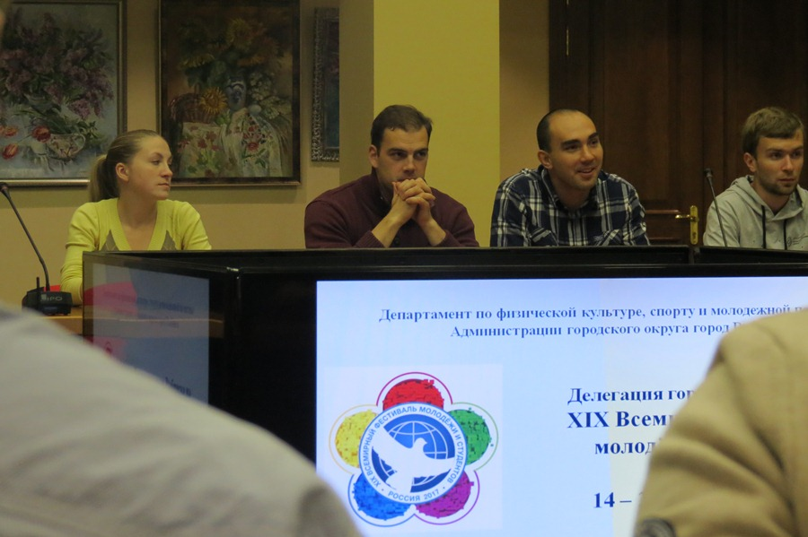 Глава Рыбинска встретился с делегатами на Всемирный фестиваль молодежи и студентов