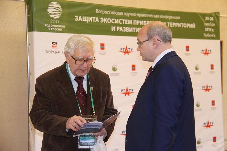 В Рыбинске ученые и экологи обсуждают вопросы берегозащиты