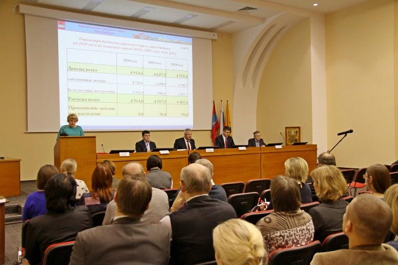 Проект бюджета Рыбинска на 2017 год приняли за основу