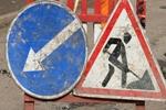 Каким дорогам Рыбинска необходим ремонт в первую очередь?