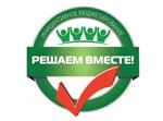 В Рыбинске определили список территорий для общественного обсуждения