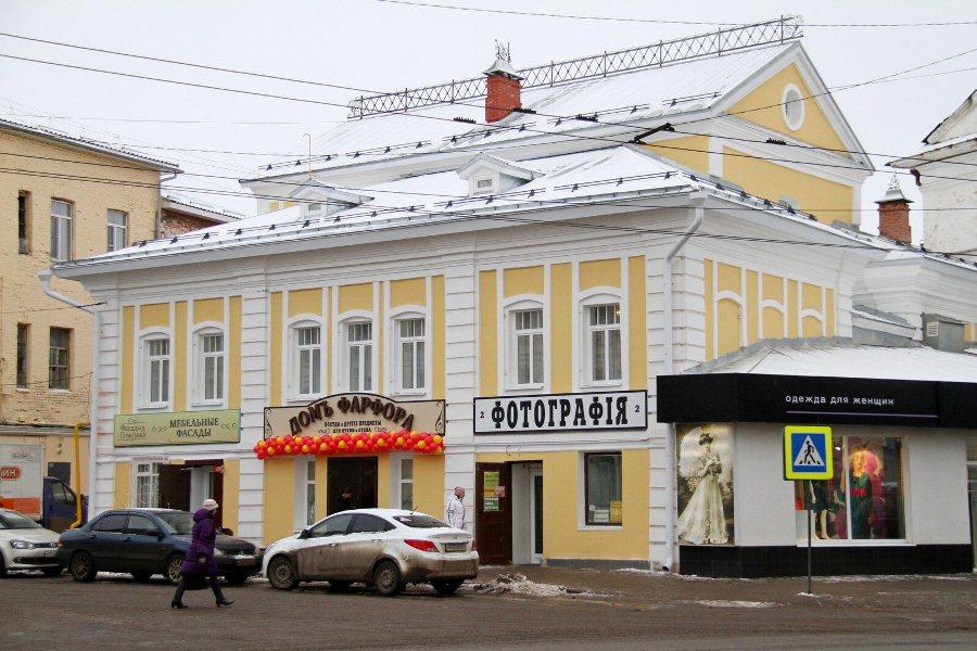 В Рыбинске открылся «Дом фарфора»
