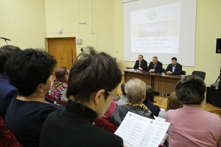 Волжский, Карякинский или площадь Дерунова: жители центра Рыбинска обсудили проект «Решаем вместе!»