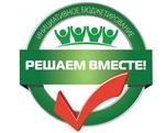 18 марта в Рыбинске проголосуют за президента и выберут городскую территорию для благоустройства