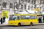 В Рыбинске появится новый муниципальный маршрут