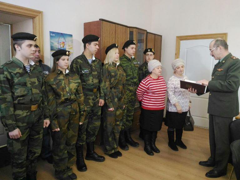 В Рыбинске вернули медаль родственникам солдата