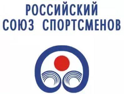 Рыбинск посетят прославленные олимпийские чемпионы