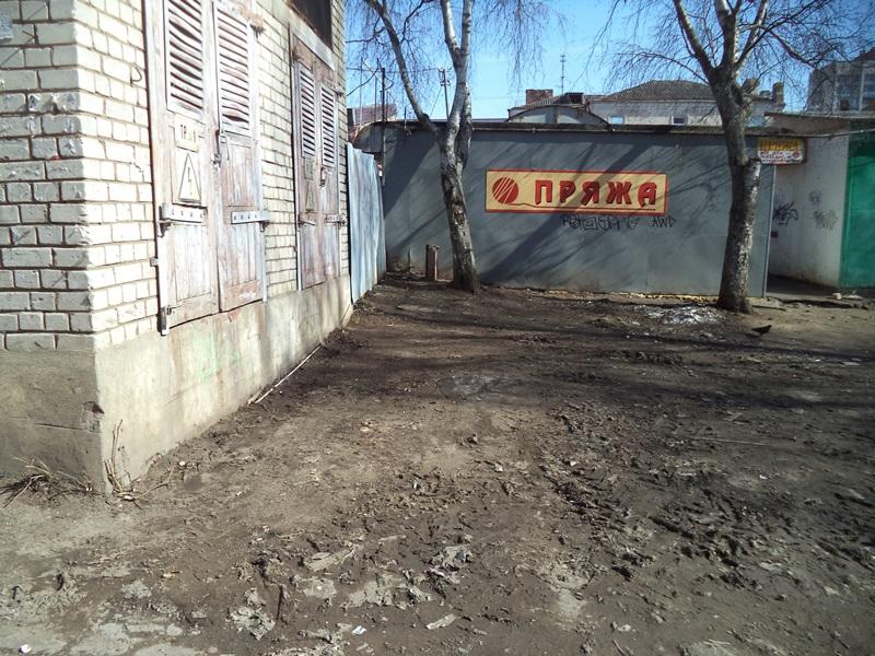 Жители Рыбинска решают коммунальные проблемы через портал «Решаем вместе!»
