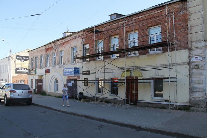 В Рыбинске собственники ремонтируют фасады исторических зданий