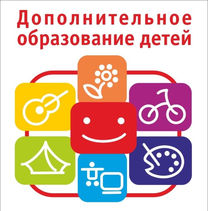 В Рыбинске проведут эксперимент по ПФДО