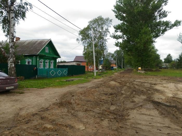 В Рыбинске продолжают работы по газификации Заволжья