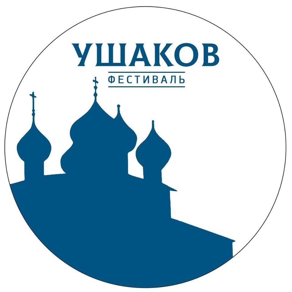 Итоги конкурса среди СМИ «Великий флотоводец адмирал Федор Федорович Ушаков»