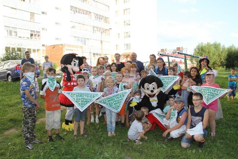 В рыбинских дворах проходят праздники в рамках проекта «Добрые соседи»