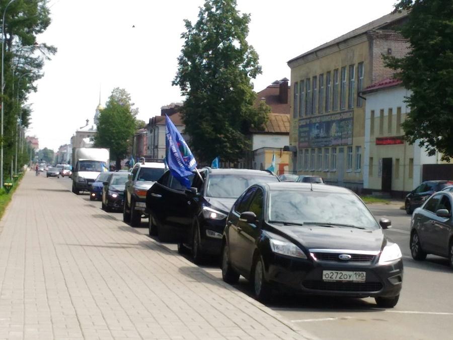 В Рыбинске состоялся автопробег десантников