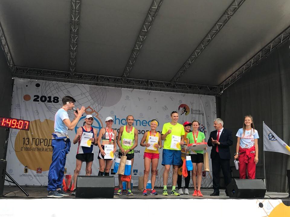 Победителем полумарафона в Рыбинске стал спортсмен из Нижнего Новгорода
