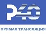 День города Рыбинска в прямом эфире